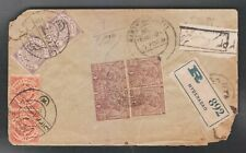 INDIA KGV & HYDERABAD SG33,36b PAIRS COMBINATION COVER WITH TWO REGD LABELS RARE