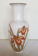 """Fine China 10"""" Vase Vintage Otagiri? Iris Floral Japan"""