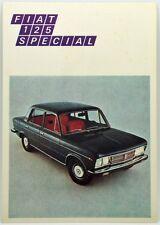 Cartolina Fiat 125 Special - Lotteria Nazionale Non Viaggiata
