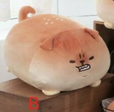 Ver.B Big Furyu Angry Yeast Ken Red Bean Bread Dog Plush Mascot Tosa'an Toreba