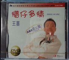 Stooge, My Love Region FREE Rare DVD Wong Hei English sub.慒仔多情(1996)
