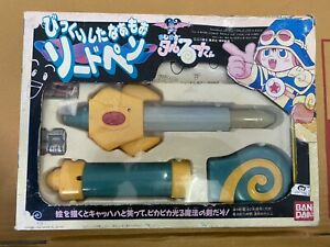 Magical taluluto popy chogokin bandai 1990 Dragonball anime manga japan New