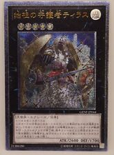 Yu Gi Oh Tiras, Keeper of Genesis GENF-JP044 Ultimate Rare Japanese Mint