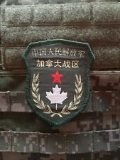 PLA Chinese Army, Red Dawn, Canada occupation garrison morale patch (Fallout 3)