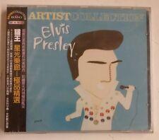 "Elvis Presley Artist Collection CD Taiwan  con ""Obi"""
