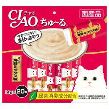INABA CIAO Catfood Churu Cat Lick Snacks Fillet Tuna seafood mix 14g x20