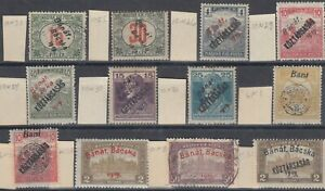 Hungary 1919 Occupation Issues unchecked lot 12
