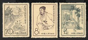 China PRC 1958 set of stamps Mi#383A-85A C50 MH