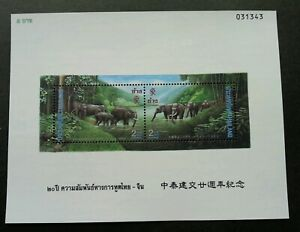 Thailand China Joint Issue 20th Anniv Diplomatic 1995 Elephant Fauna (ms) MNH