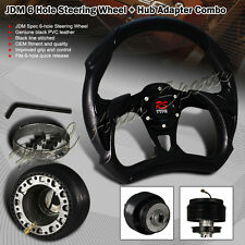 For 1990-1996 Nissan 300ZX 320MM Black Leather Type-A 6 Hole Steering Wheel+HUB