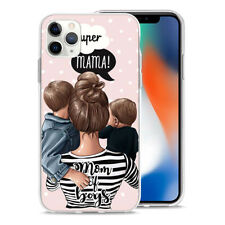 Mom of Sons Baby soft case cover for iPhone 11 Pro XS Max Samsung S20 S10 Huawei