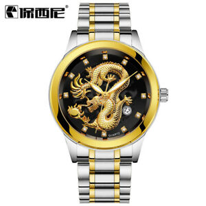 Mens Luxury Business Gold Quartz Stainless Steel Waterproof Dragon Watch