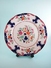 "Antique Booth's Silicon China Hand Painted Regal Pattern 10.25""  Dinner Plates"