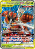 Pokemon Card Japanese - Pheromosa & Buzzwole GX RR 001/054 SM9b - Full Art MINT