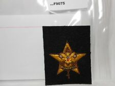 SEA SCOUT STAR RANK PATCH ON BLUE F9075