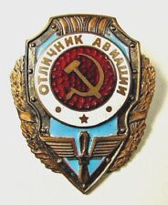 Excellent Aviator USSR Russian Army Metal Badge Award CCCP Hammer & Sickle