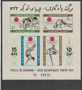 Afghanistan 1964: #693a Olympic Summer Games SS NH:Lot#9/26
