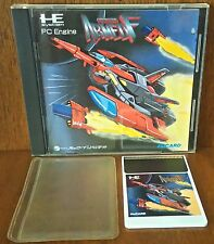 Formation Armed F PCE PC Engine