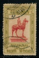 1908 Thailand Siam King Chulalongkorn Jubilee High Values 10 Ticals Used Sc#122