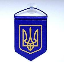 Ukrainian Car Truck Patriotic Banner Flag Tryzub Trident Coat of Arms
