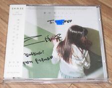 CHEEZE 좋아해 DIGITAL SINGLE K-POP REAL SIGNED AUTOGRAPHED PROMO CD