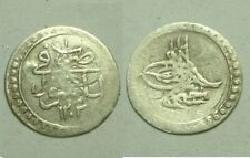 Original Islamic silver PARA coin/OTTOMAN Empire Selim III TURKEY 1203AH/1789AD