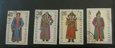 POSTAGE STAMP SET - MONGOLIA TRADITIONAL GARMENTS COSTUMES