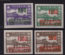 Liberated south of China 1949 surch on peal rive bridge with new value Sc7-10