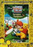 My Friends Tigger & Pooh: The Nature Of Things (DVD)Russian,English,Greek,Polish