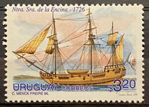 URUGUAY - NTRA. SRA. DE LA ENCINA, 1726 - MNH STAMP