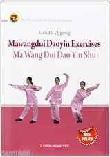 Health Qigong: Mawangdui Daoyin Exercises (With DVD/CD)