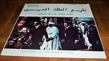RARE HONOR TO THE ARAB  KING LP-MUSIC OF MANY LANDS-RECORDED IN MIDDLE EAST-1970