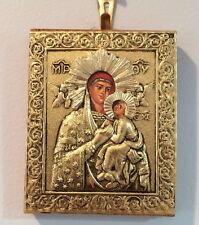 Mini Gold Tone Greek Icon With Mary & Jesus 3-1/8 x 2-5/8 New Old Store Stock