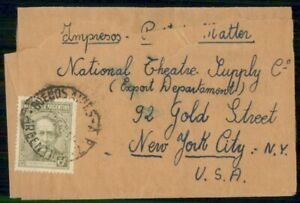 MayfairStamps Argentina Buenos Aires to New York Olympics Wrapper wwi77767