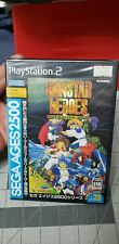 Brand New Sega Ages Gunstar Heroes Treasure Box - NTSC-J - Playstation 2. Rare!!