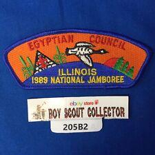 Boy Scout CSP 1989 National Jamboree Egyptian Council JSP Shoulder Patch