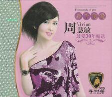 Vivian Chow 周慧敏  最爱30年精选  + Greatest Hits 3 CD 51 Songs 24K Gold Disc Hi-Fi
