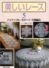 BEAUTIFUL LACE VOL 5 Japan Crochet Lace Pattern Book Japan Magazine