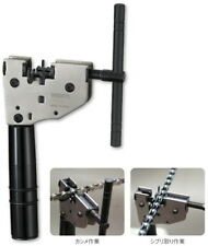 Hozan C-371   Chain Tool