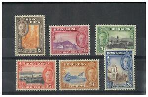 Hong Kong 1941 Centenary Set of 6 Stamps SG163/68 (Sc.168/73) MLH 16-17