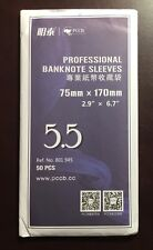 PCCB High Quality paper money Collection Sleeves(Bags) No.5.5 75mm X 170mm 50PCS