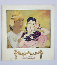 India 50's UNUSED Greeting Card with Mounted Illustration by SRINIVAS (2)