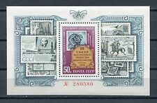 RUSSIA  1974  SC # 4245  S/S  3rd  CONG.  OF  THE  PHIL. SOC., MNH OG .