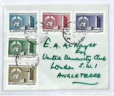 More details for lebanon airmail cover {samwells-covers} cs311