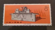 China 1974 Industrial Production 8f Grinding Machine Mint