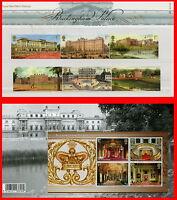 2014 Buckingham Palace Presentation Pack No. 497