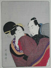 - Lui-Shunga érotique Art-Japanese Woodblock Print-Sexual Samurai Photo