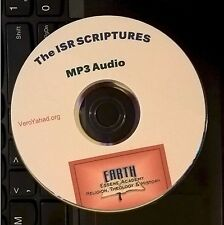 "Hebrew Roots Audio ISR ""The Scriptures"" - 4 CDs, YHWH Banner & Rare Ebooks"