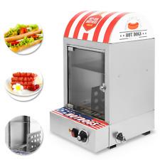 Commercial Electric Hot Dog Steamer Machine & Bun Warmer Display Showcase 1500W