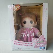 Takara Tomy Vintage Healing Partner Companion Girl Doll Talks Sings Eyelids Move